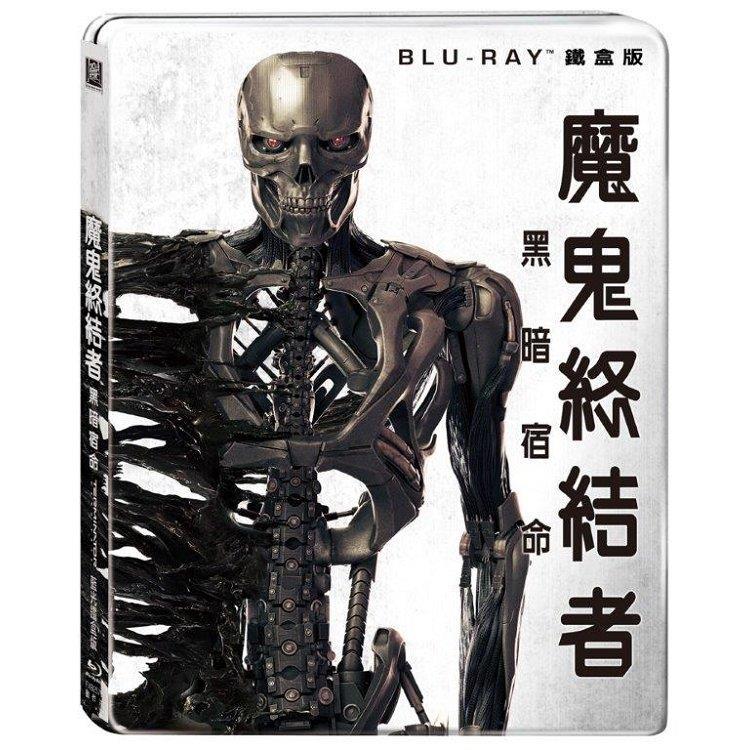 魔鬼終結者:黑暗宿命 鐵盒版 BD