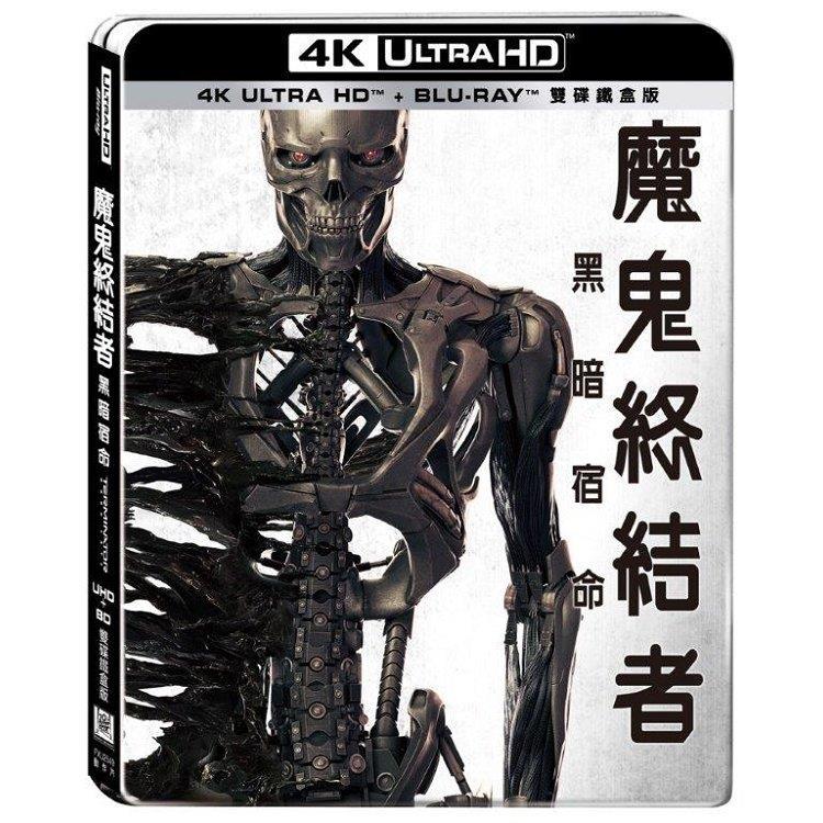 魔鬼終結者:黑暗宿命UHD+BD雙碟鐵盒版