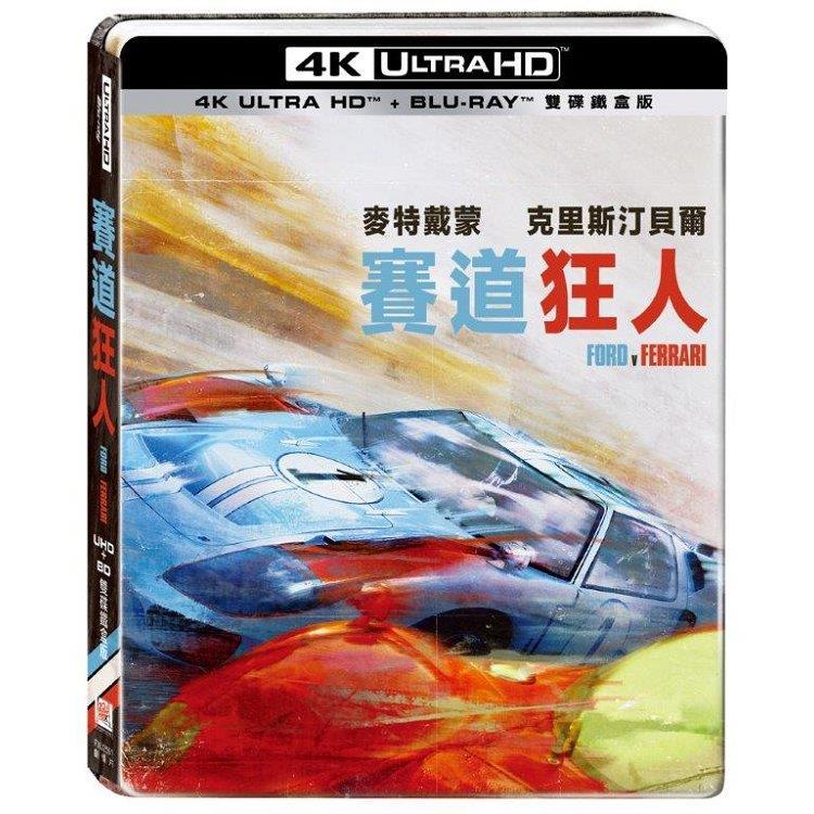 賽道狂人UHD+BD雙碟鐵盒版