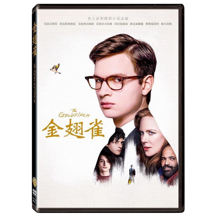 金翅雀DVD
