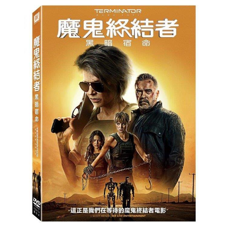 魔鬼終結者:黑暗宿命DVD