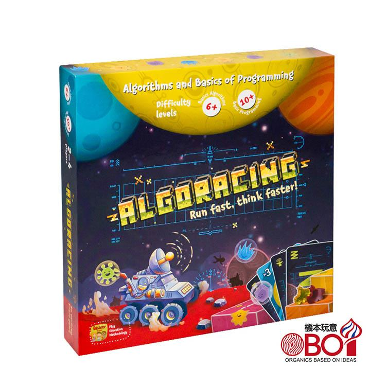 THE BRAINY BAND - 太空大冒險 - 俄羅斯兒童桌遊 - 不插電學習編程