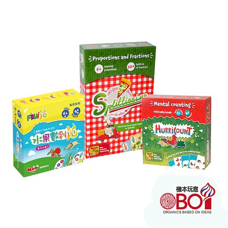 THE BRAINY BAND - 數學三入組 - 披薩家+數大小+水果數到10中文版(硬盒版)