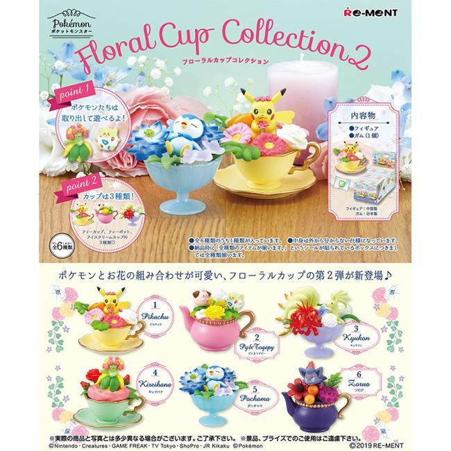盒裝6款 寶可夢 花藝茶杯 P2 盒玩 擺飾 花茶杯 神奇寶貝 波加曼 波克比 Re-Ment