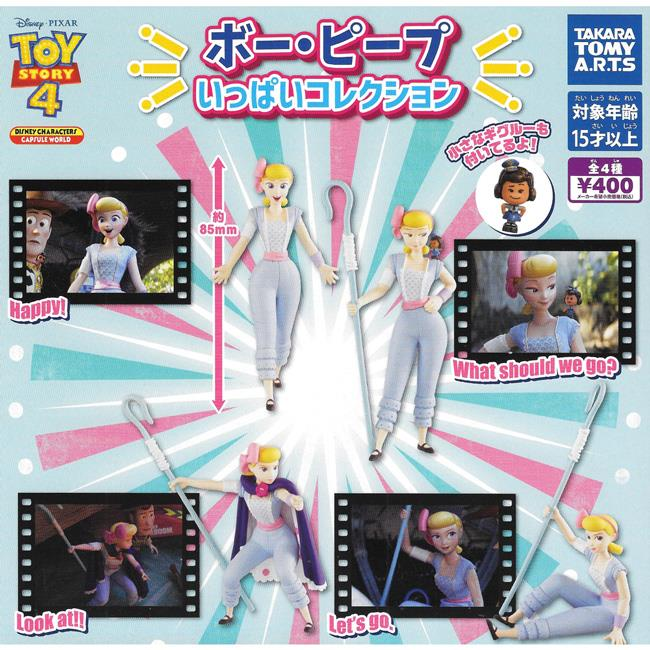 全套4款 玩具總動員4 牧羊女寶貝 公仔 扭蛋 轉蛋 牧羊女 迪士尼 TAKARA TOMY