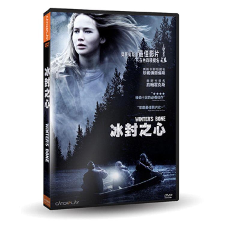 冰封之心DVD