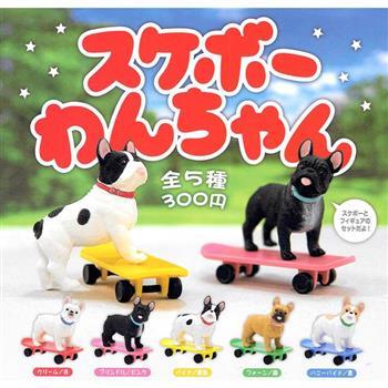 全套5款 滑板法鬥 扭蛋 轉蛋 法鬥犬 滑板狗狗 KITAN 奇譚
