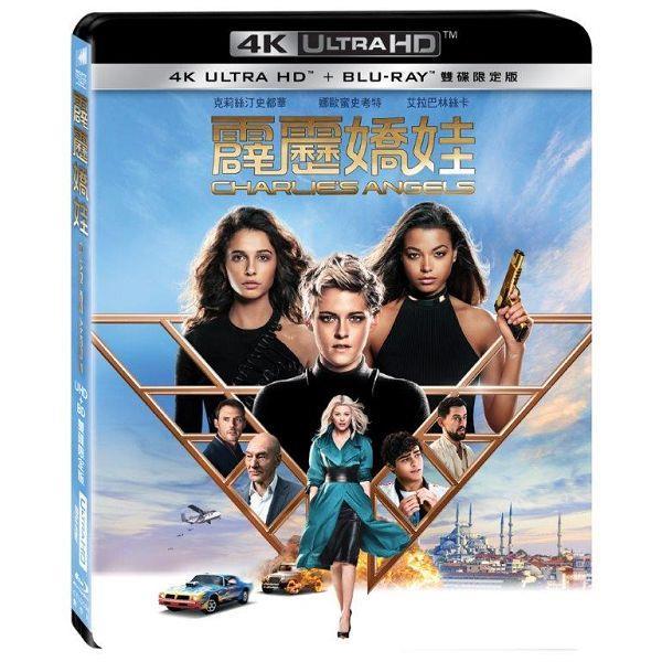 霹靂嬌娃 UHD+BD 雙碟限定版