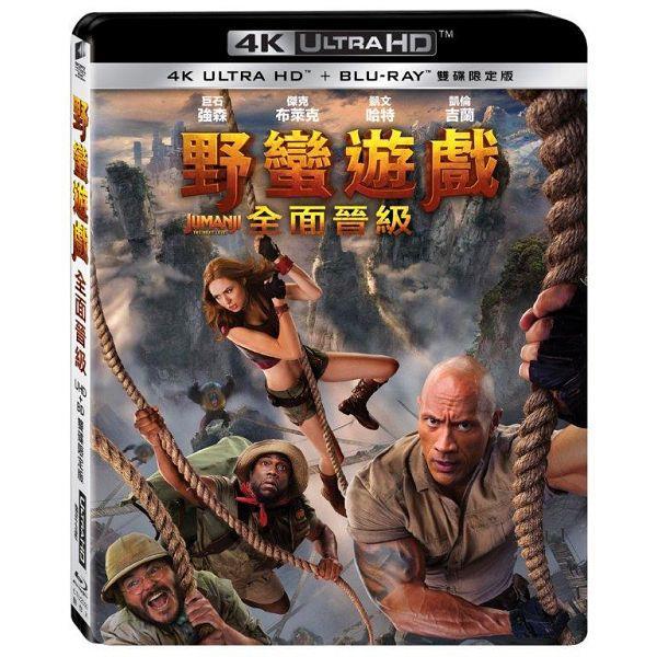 野蠻遊戲:全面晉級 UHD+BD 雙碟限定版
