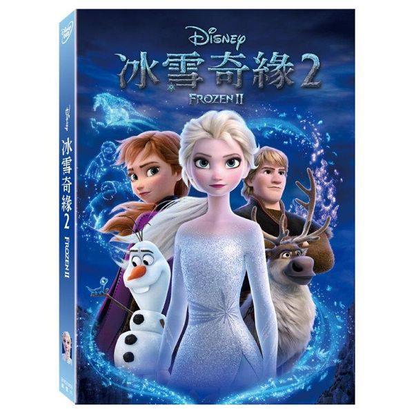 冰雪奇緣. 2 Frozen. II