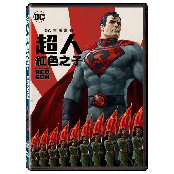 超人:紅色之子DVD