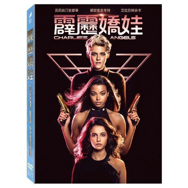 霹靂嬌娃DVD