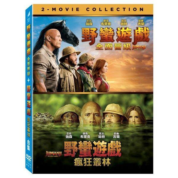 野蠻遊戲:瘋狂叢林+全面晉級合集DVD
