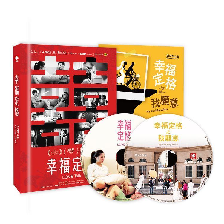 幸福定格雙碟版   DVD