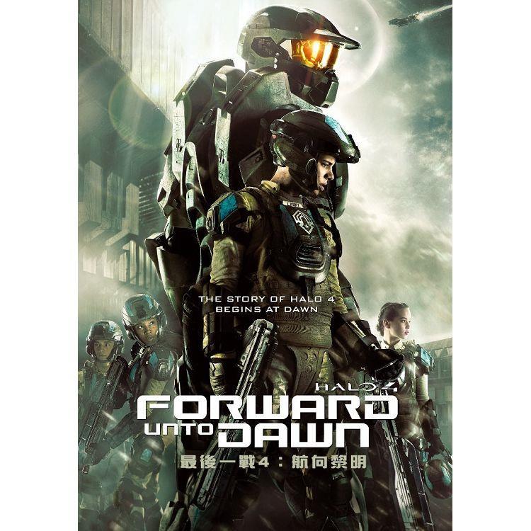 最後一戰4:航向黎明DVD