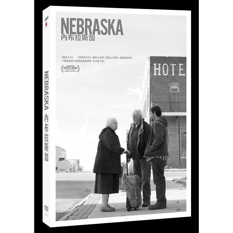 內布拉斯加DVD