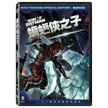 蝙蝠俠之子 雙碟版 DVD