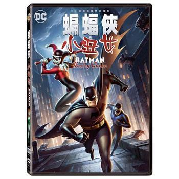蝙蝠俠與小丑女 DVD