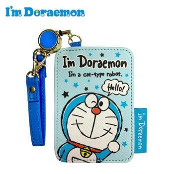 哆啦A夢 皮革 彈力票卡夾 票夾 證件套 悠遊卡夾 小叮噹 DORAEMON 三麗鷗 Sanrio