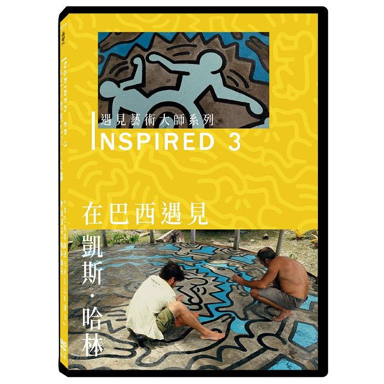 在巴西遇見凱斯.哈林 Keith Haring + Brazil