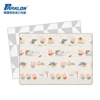 【PARKLON】韓國帕龍無毒地墊 - 雙面包邊1.5CM【幾何三隻小豬】