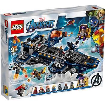 樂高積木 LEGO《 LT76153 》 SUPER HEROES 超級英雄系列 - 復仇者聯盟飛空