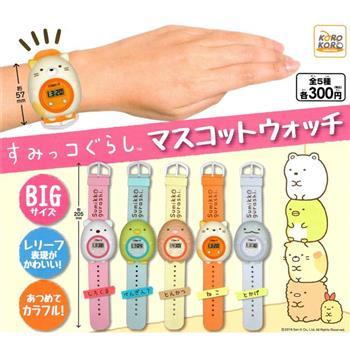 全套5款 角落一族 造型電子錶 扭蛋 轉蛋 手錶 兒童錶 電子錶 角落生物 角落小夥伴