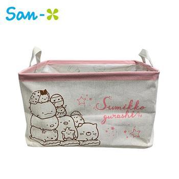 角落生物 摺疊收納籃 收納箱 置物籃 洗衣籃 居家收納 角落小夥伴 San-X