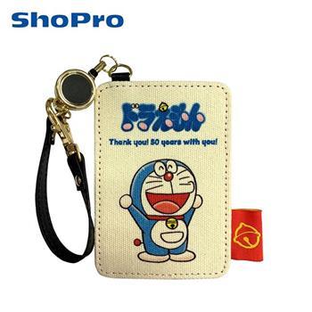 哆啦A夢 帆布 彈力 票卡夾 50周年紀念 票夾 證件套 悠遊卡夾 小叮噹 DORAEMON