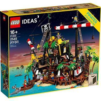 樂高積木 LEGO《 LT21322 》創意大師 Creator 系列 - 梭魚灣海盜