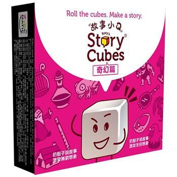故事小Q 奇幻篇 (中文版) Story Cube: Fantasia