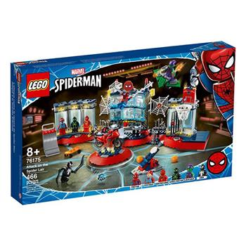 LEGO 樂高《LT76175 》Super Heroes超級英雄-Attack on the Sp
