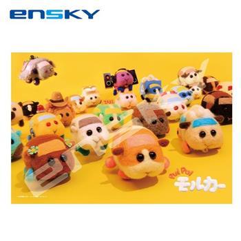 PUI PUI 天竺鼠車車 拼圖 108L片 日本製 益智玩具 Molcar ENSKY