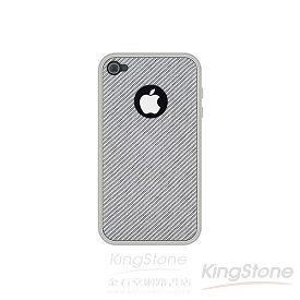 【Navjack】iPhone 4/4S Bumper_白
