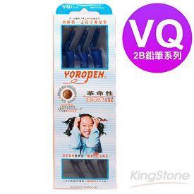 【YOROPEN】VQ幼兒2B鉛筆6支入(盒裝)