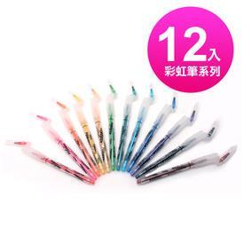 【YOROPEN】VI兒童彩虹筆12色(桶裝)
