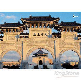 台北中正紀念堂-單張明信片