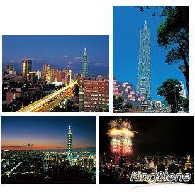 台北101(2)-4張明信片