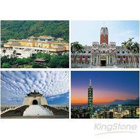 台北(1)-4張明信片
