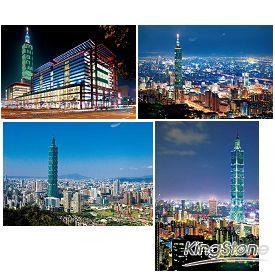 台北101(4)-4張明信片