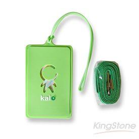 Kalo 卡樂創意 KaloPass行李吊牌/識別證套(綠)