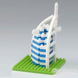 【TICO微型積木】杜拜帆船飯店