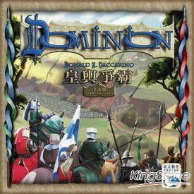 【新天鵝堡桌遊】皇輿爭霸-Dominion