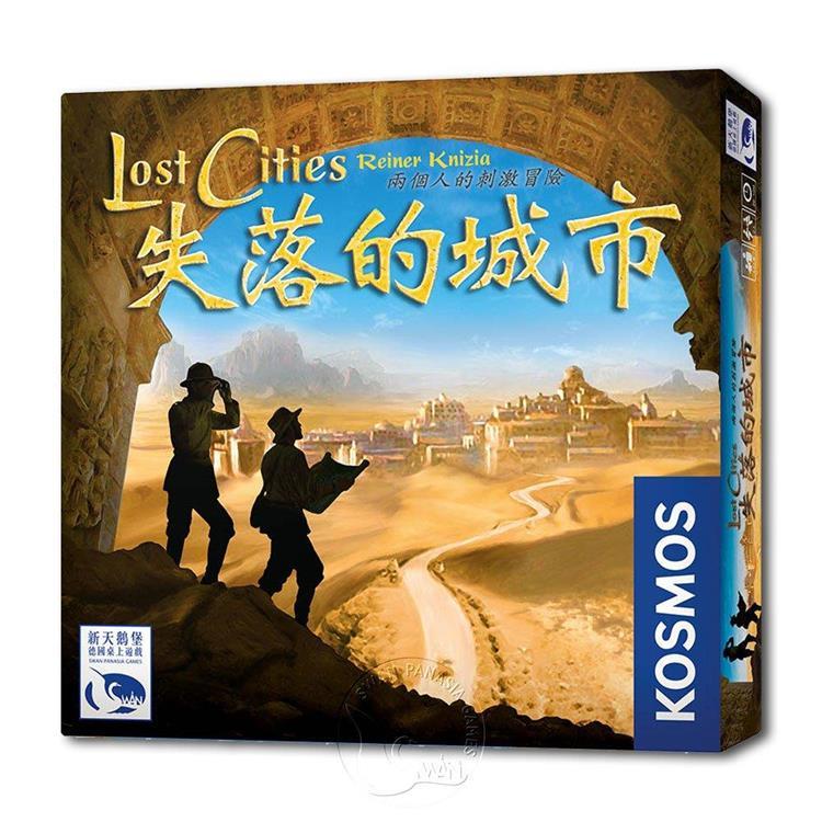 【新天鵝堡桌遊】失落的城市-Lost Cities