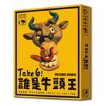 【新天鵝堡桌遊】誰是牛頭王-Take 6(6 Nimmt)