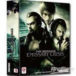【新天鵝堡桌遊】諜影危機-Emissary Crisis-英文版(風聲)