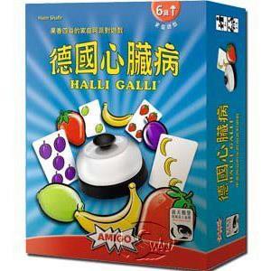 【新天鵝堡桌遊】德國心臟病-Halli Galli-中文版/桌上遊戲
