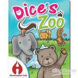 【新天鵝堡桌遊】動物骰-Dice's Zoo