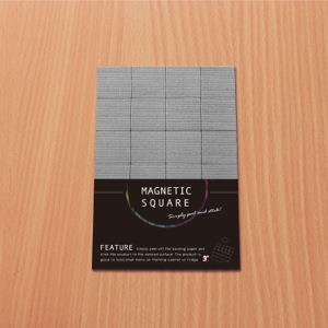 3+ Magnetic Square 磁鐵方塊-經典銀