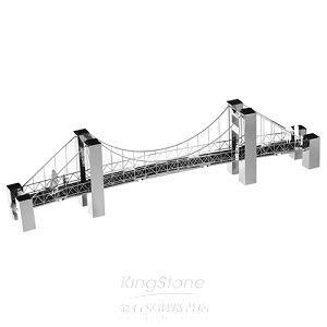 【非鉄原創】微笑吊橋-DIY名片架